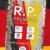 r-p-premium-pellet-vuotom