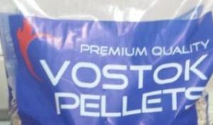 il sacco del pellet slovacco vostok