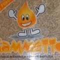 Pellet FIammetto, le Opinioni User Reviews